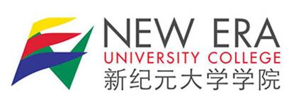 new-era-uni