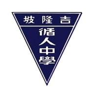 tsun-jin (192 x 200)-min